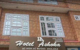 Thumb hotel ashoka rajouri jktourguide